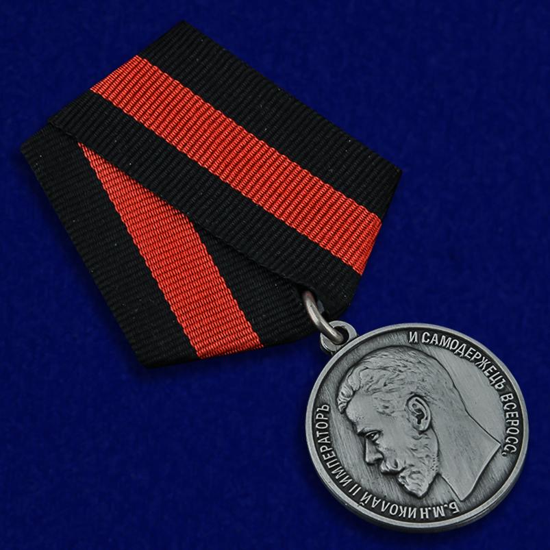Медаль Николая II За спасение погибавших - общий вид