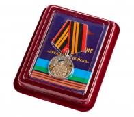 """Медаль """"Никто, кроме нас!"""" ВДВ в бордовом футляре из флока"""