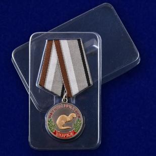 """Медаль """"Норка"""" с доставкой"""