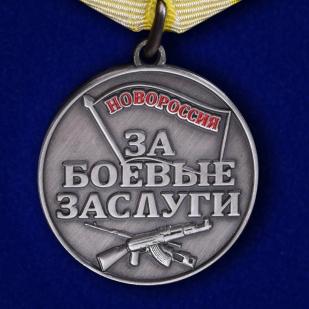 """Купить медаль Новороссии """"За боевые заслуги"""""""