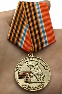 """Медаль Новороссии """"За освобождение Одессы"""" - вид на ладони"""