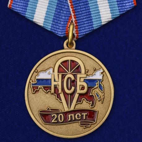 """Медаль """"20 лет НСБ"""" (Негосударственная сфера безопасности)"""