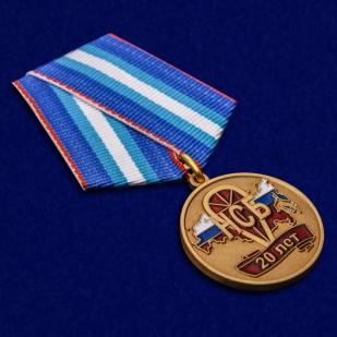 """Медаль НСБ """"20 лет Негосударственной сфере безопасности"""" по выгодной цене"""