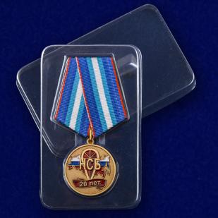 """Медаль НСБ """"20 лет Негосударственной сфере безопасности"""" с доставкой"""