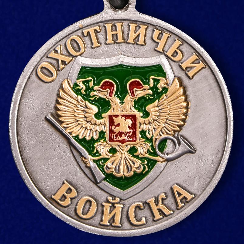 """Купить медаль охотника """"Рябчик"""""""