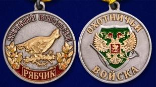 """Медаль охотника """"Рябчик"""" - аверс и реверс"""