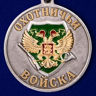 Медаль охотника Соболь (Меткий выстрел)