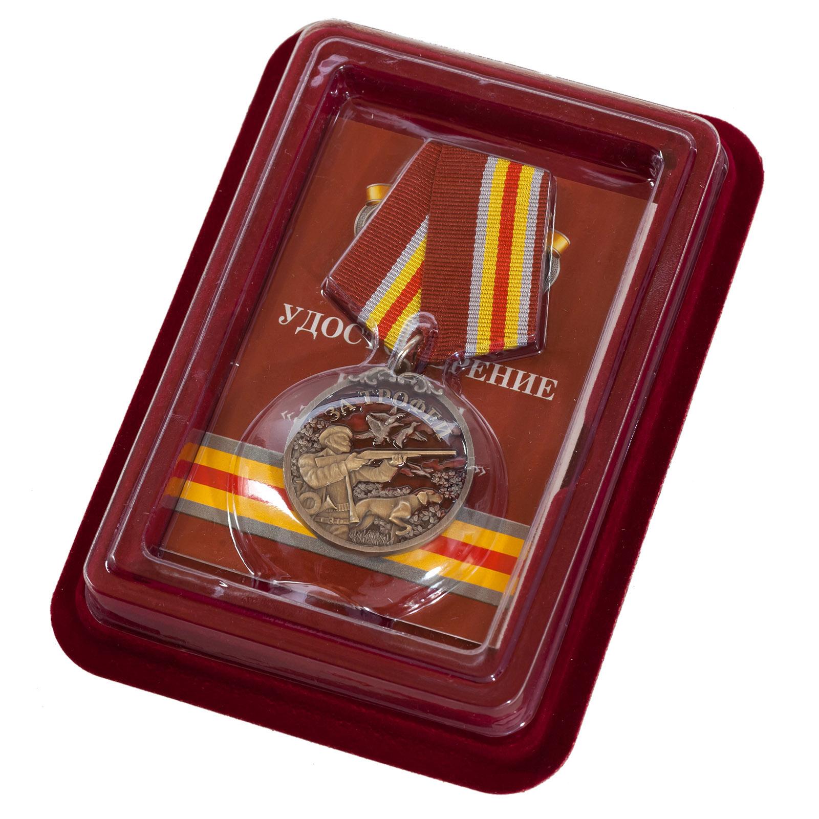 """Медаль охотника """"За трофеи"""" в красивом футляре из флока"""