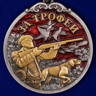 """Купить медаль охотника """"За трофеи"""" в красивом футляре из флока"""