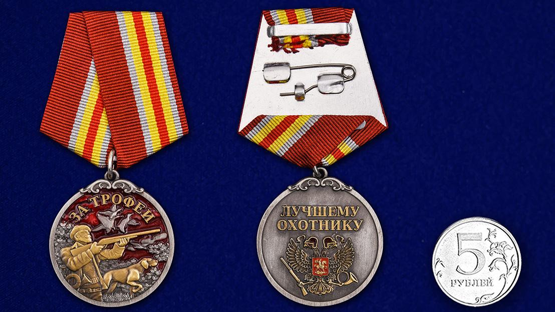 """Медаль охотника """"За трофеи"""" в красивом футляре из флока - сравнительный вид"""