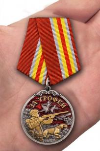 "Медаль охотника ""За трофеи"" в красивом футляре из флока - вид на ладони"