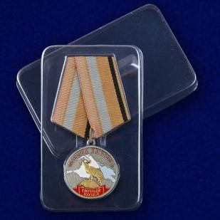 """Медаль """"Горный козел"""" (Меткий выстрел) с доставкой"""