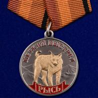 """Медаль """"Рысь"""" (Меткий выстрел)"""