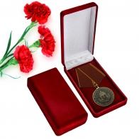 """Медаль """"Охрана и безопасность"""""""