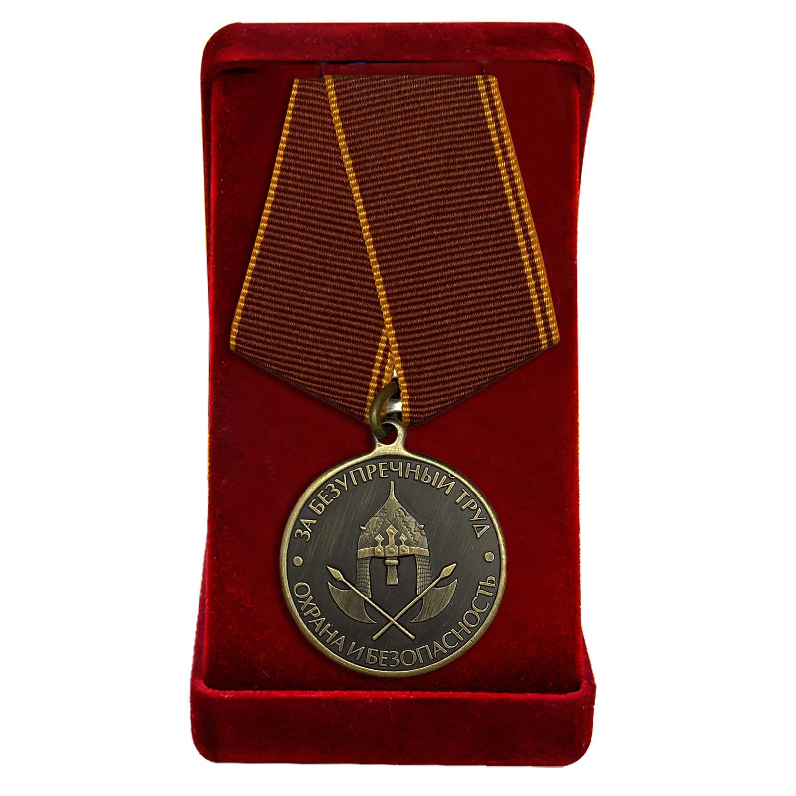 """Медаль """"Охрана и безопасность"""" (За безупречный труд)"""