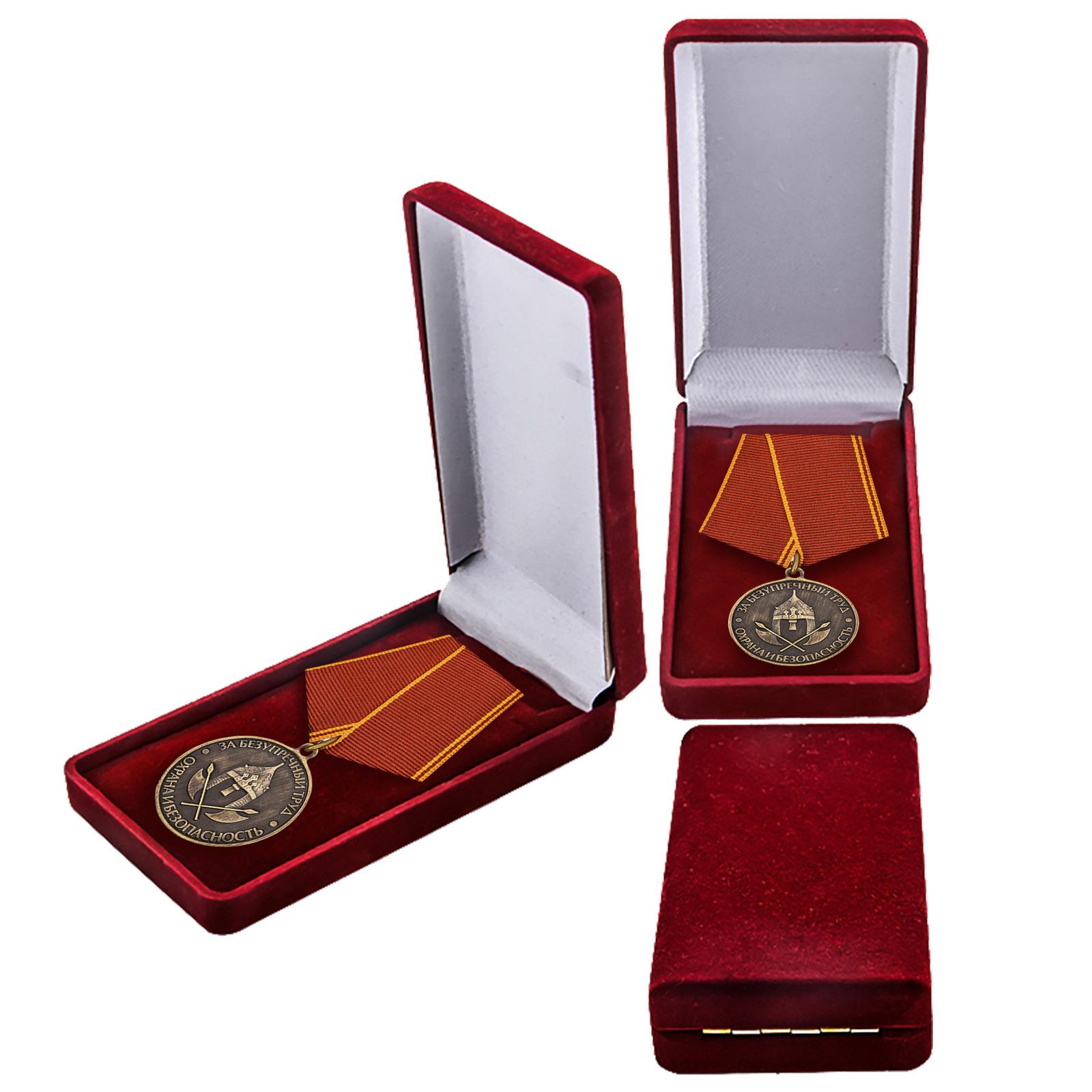 """Медаль """"Охрана и безопасность"""" в футляре"""