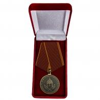 """Медаль """"Охрана и безопасность"""" купить в Военпро"""