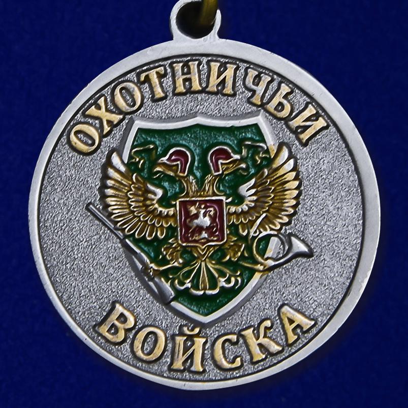 """Медаль """"Олень"""" - реверс"""