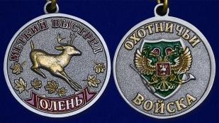 """Медаль """"Олень"""""""