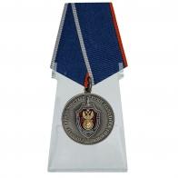 Медаль Оперативно-поисковое управление ФСБ России на подставке