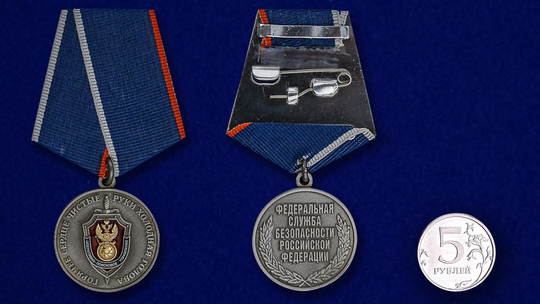 Медаль Оперативно-поисковое управление ФСБ России на подставке - сравнительный вид