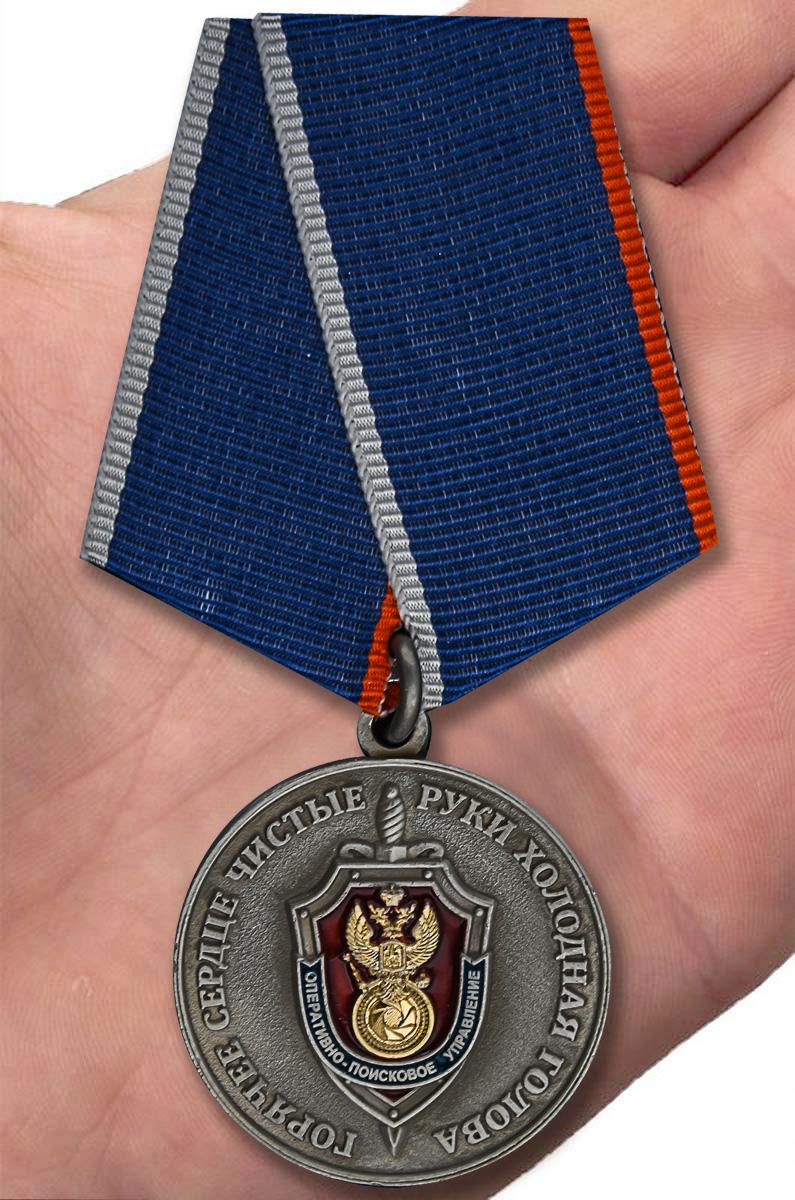 Медаль Оперативно-поисковое управление ФСБ России на подставке - вид на ладони