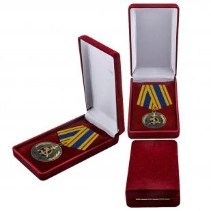 """Медаль """"Органам Государственной безопасности - 100 лет"""" с наградным комплектом"""