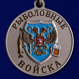"""Медаль """"Осетр"""" - реверс"""