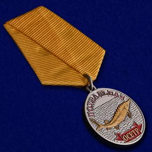 """Медаль """"Осетр"""" в подарок рыбаку"""