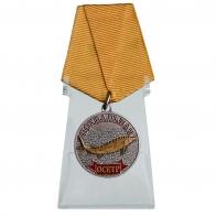 Медаль Осётр на подставке