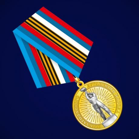 """Медаль """"От благодарного Луганского народа"""""""