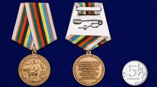 Медаль Память погибшим, слава живым - сравнительный размер