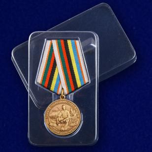 Медаль Память погибшим, слава живым - в пластиковом футляре