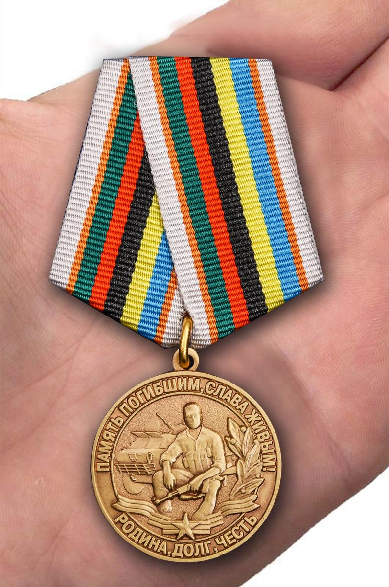 Медаль Память погибшим, Слава живым! - вид на ладони