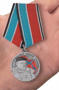 Медаль Памяти А Мозгового Новороссия - вид на ладони