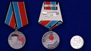 Медаль Памяти А Мозгового Новороссия - сравнительный вид