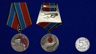 Медаль Памяти Алексея Мозгового - сравнительный размер
