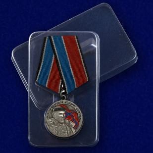 Медаль Памяти Алексея Мозгового - в пластиковом футляре