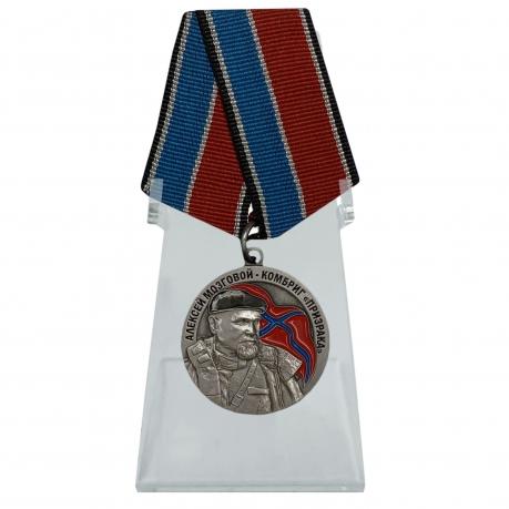 Медаль Памяти Алексея Мозгового на подставке