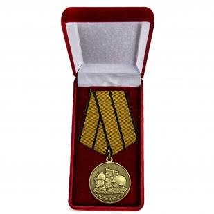 """Медаль """"Памяти героев Отечества"""" купить в Военпро"""