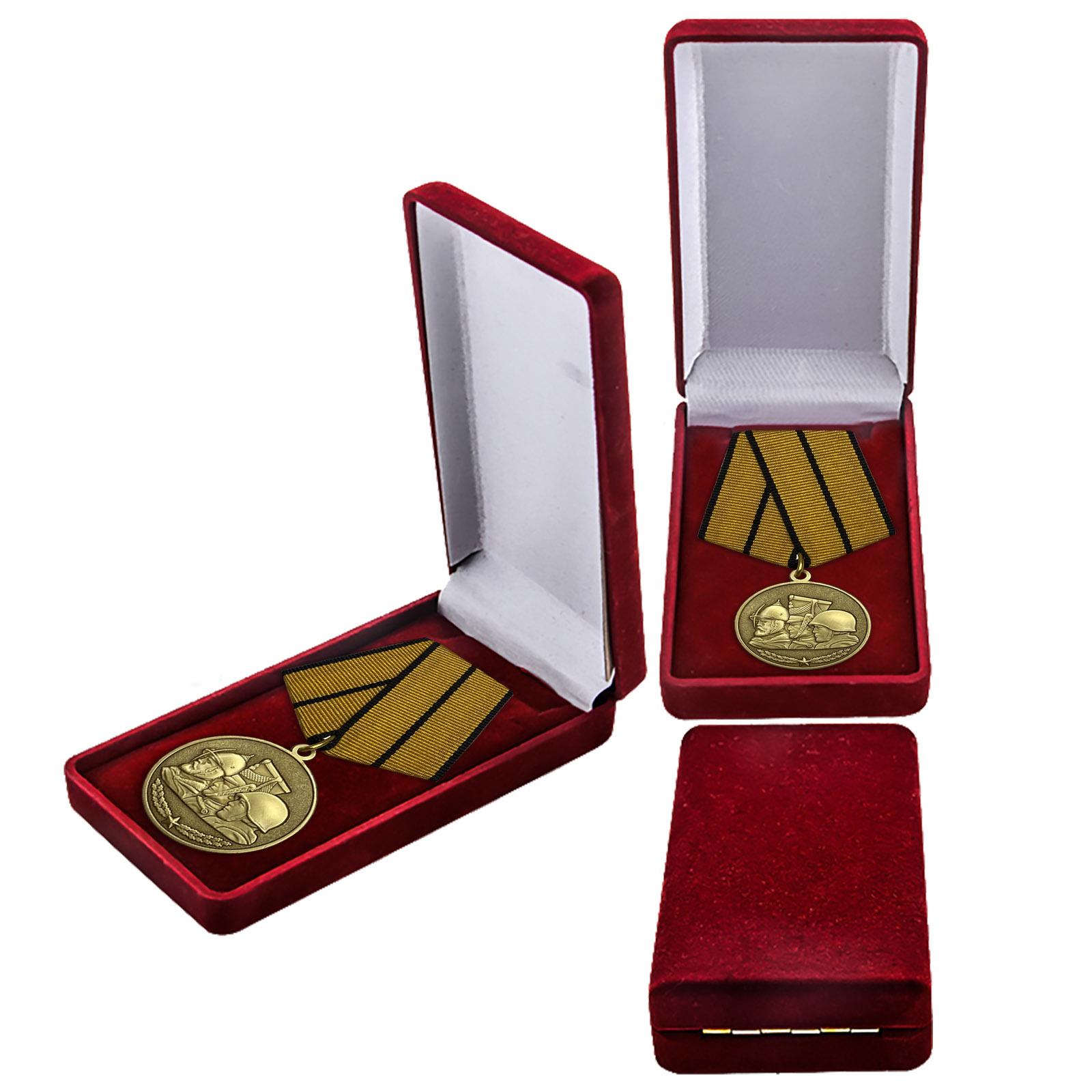 """Медаль """"Памяти героев Отечества"""" в футляре"""
