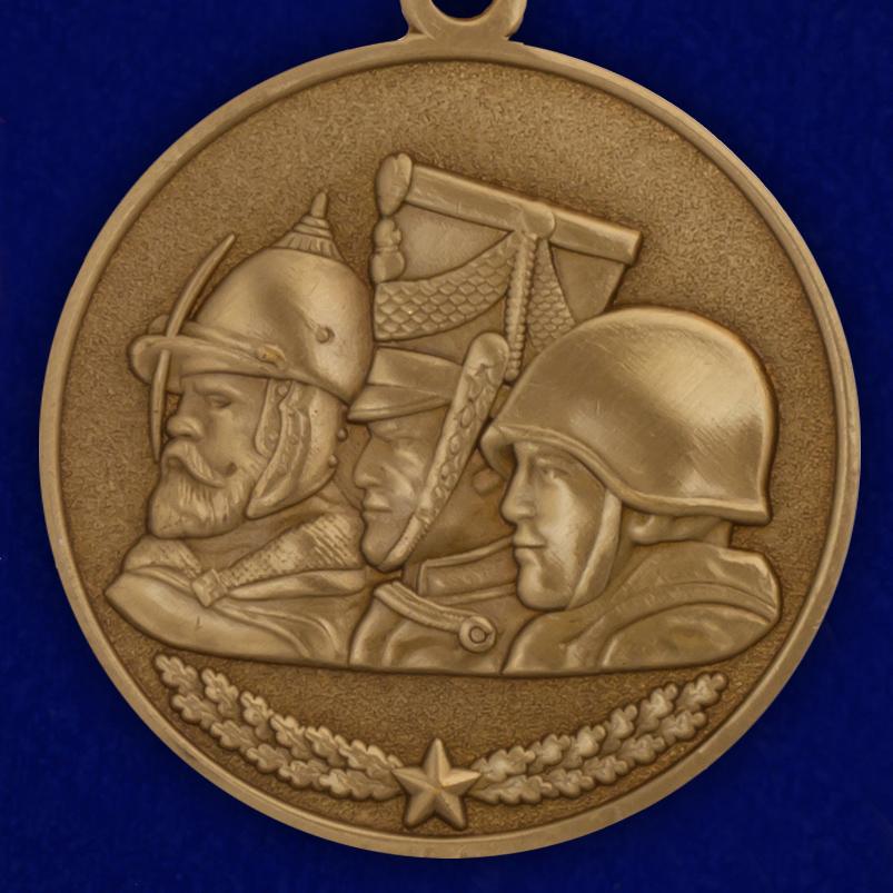 Награды Министерства Обороны
