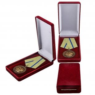 """Медаль """"Партизану Отечественной войны"""" 2 степени - качественный муляж"""