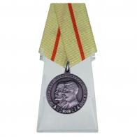 Медаль Партизану ВОВ 1 степени на подставке