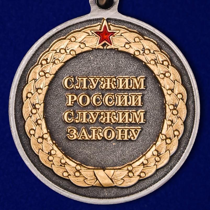 """Медаль """"Патрульно-постовой службе полиции 95 лет"""" - купить в подарок"""