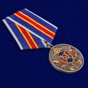 """Медаль """"Патрульно-постовой службе полиции 95 лет"""" - общий вид"""