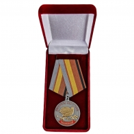 """Медаль """"Перепел"""" в подарок охотнику"""