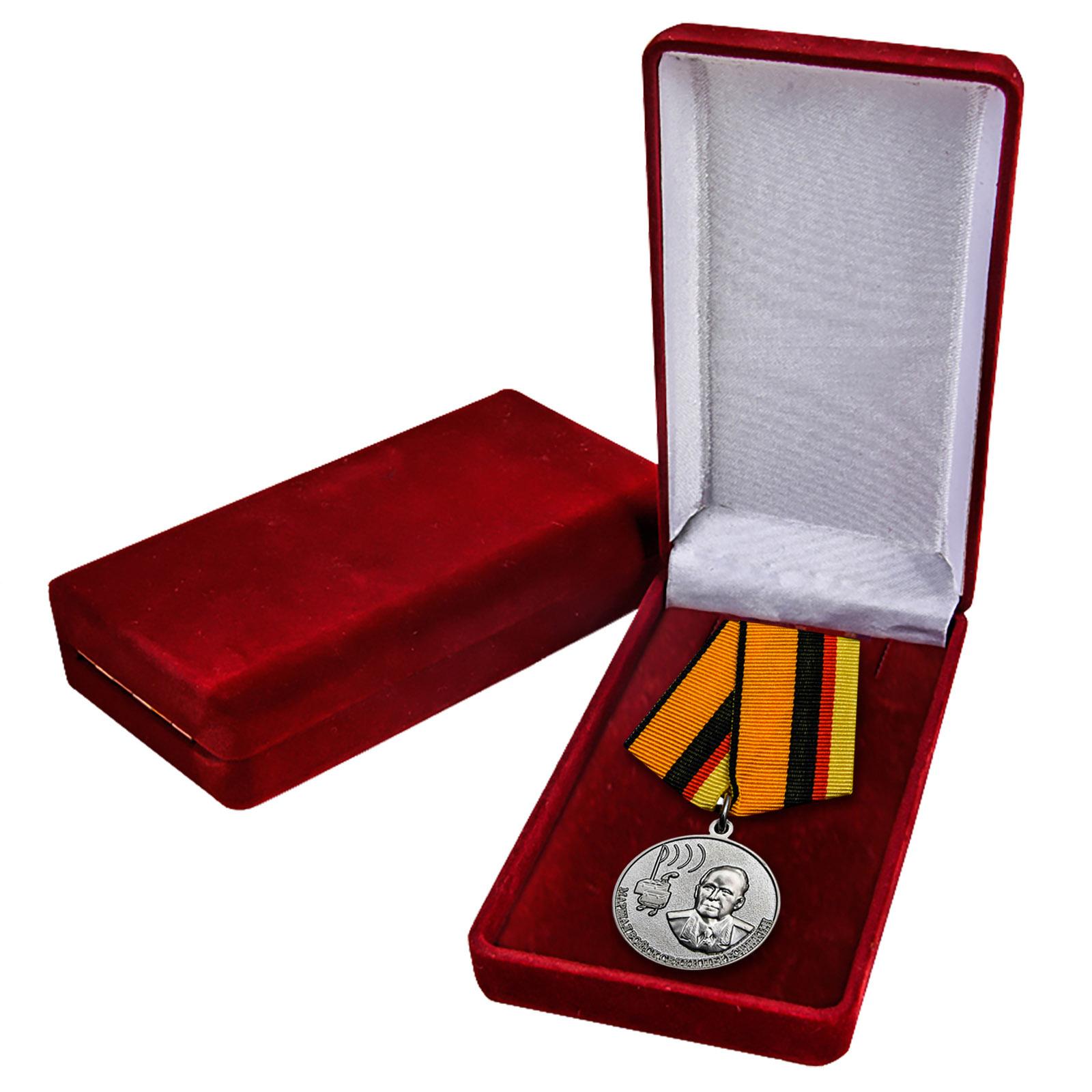 Медаль Пересыпкина заказать в Военпро