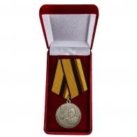 Медаль Пересыпкина купить в Военпро