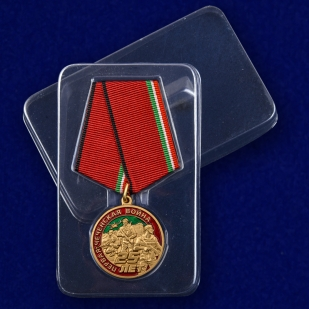 """Медаль """"25 лет Первой Чеченской войны"""" с доставкой"""